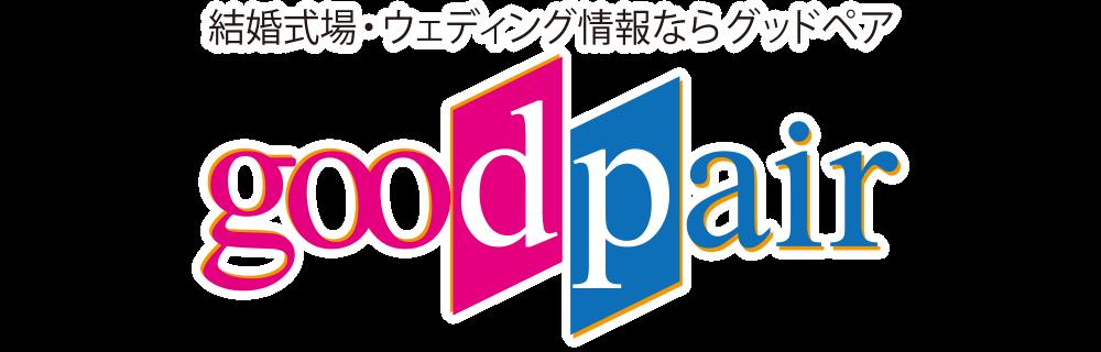 【ハッピーペア】結婚式場ブログ|マリログ